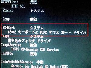 Kaifuku_31