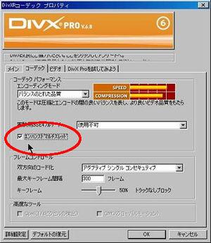 Divx6