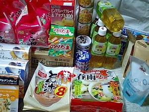Musume_1
