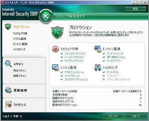Kis2009_1