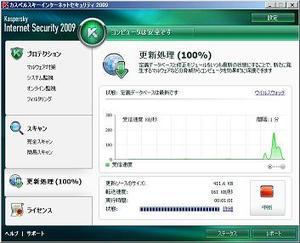 Kis2009_2