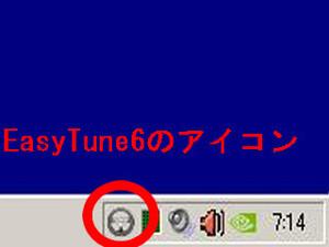 Easytune_0