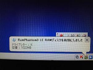 Ram_03