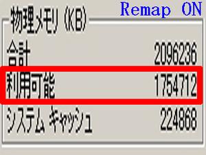 Ram_04