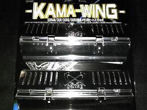 Kama01