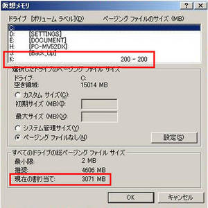 Ram_d01
