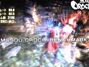 Orochi_3