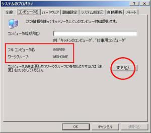 090504_1