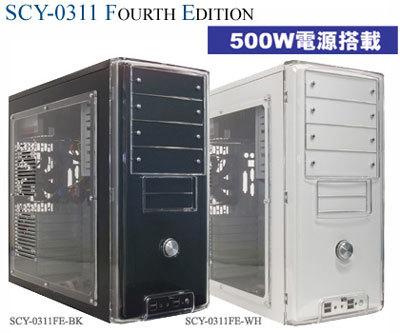 Scy0311fe400