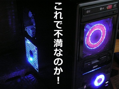 100619_0