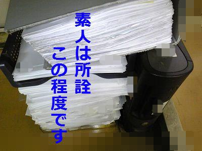 101022_2