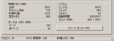 101121_2