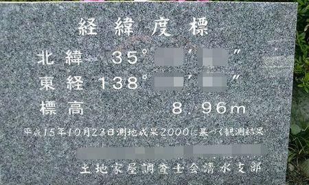 110602_2