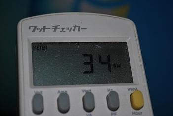 111027_5