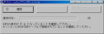 120205_4