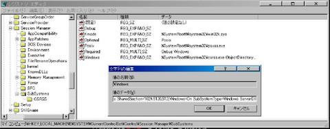 20130316_01