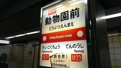 140409_01