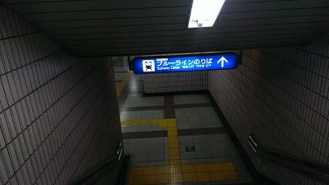 140506_03