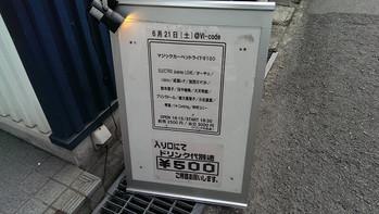 Imag2560