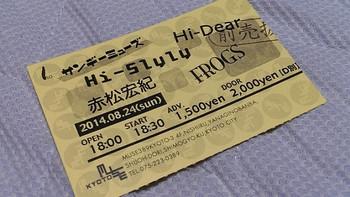 140825_02