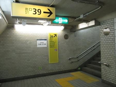 150924_16
