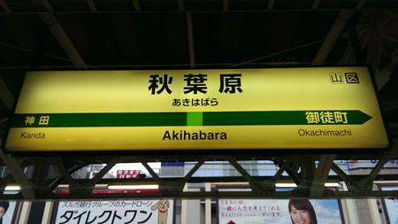151001_01