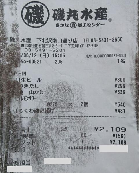 160630_08