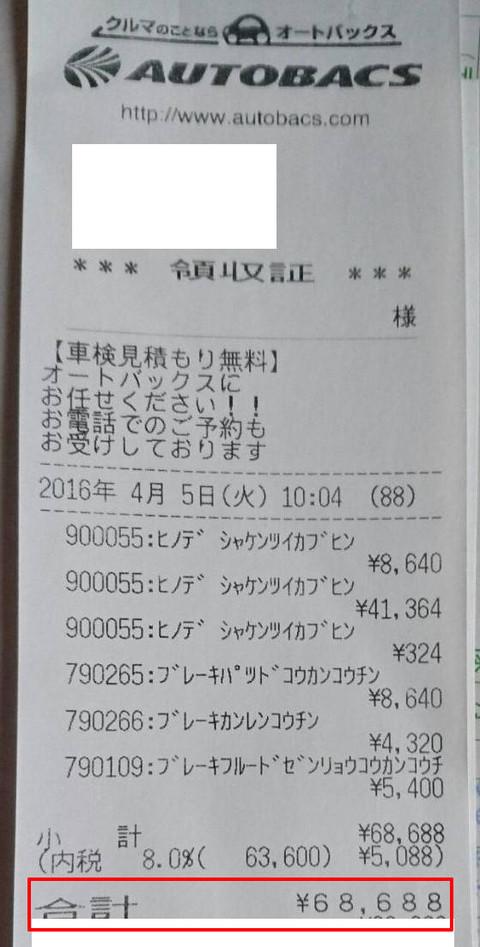 160813_06