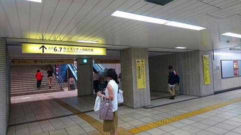 20160826_09