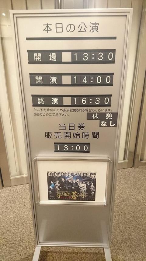 20160827_04