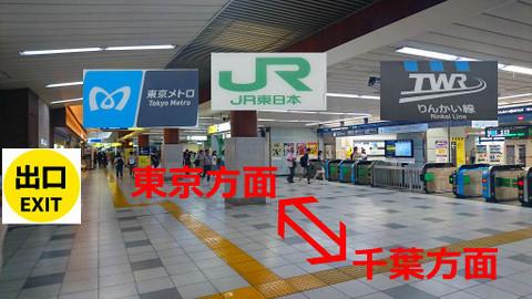 20160901_02