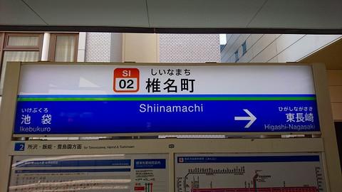 20161006_12