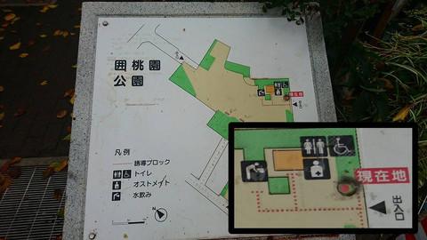 20161215_04