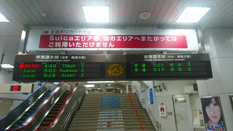 20161226_24