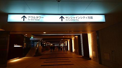 20170118_06