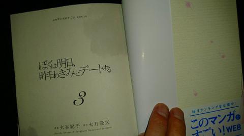 20170713_04