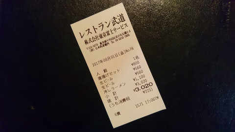 20170906_09