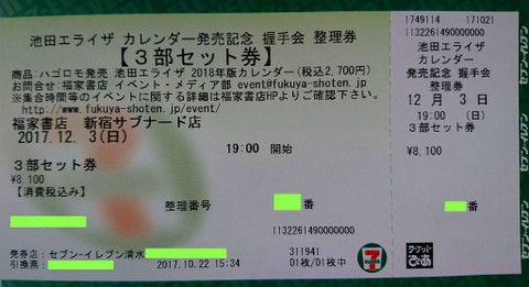 20171024_06