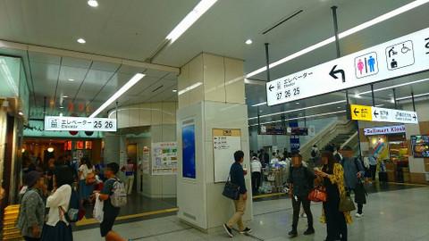 20171108_09