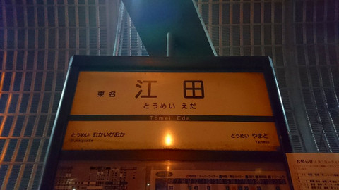 20180327_38